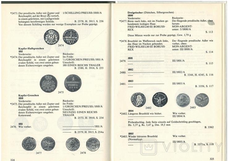 Рідкісний каталог Курт Дост Монети в Пруссії. 1525-1821, фото №13