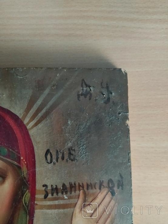 Икона Знамение Пресвятой Богородицы (Богоматерь Знамение) Размер 23 на 30 см, фото №5