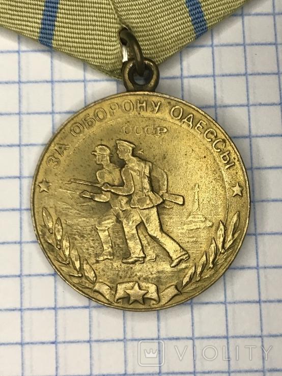 Медаль за оборону Одессы СССР. Копия, фото №3