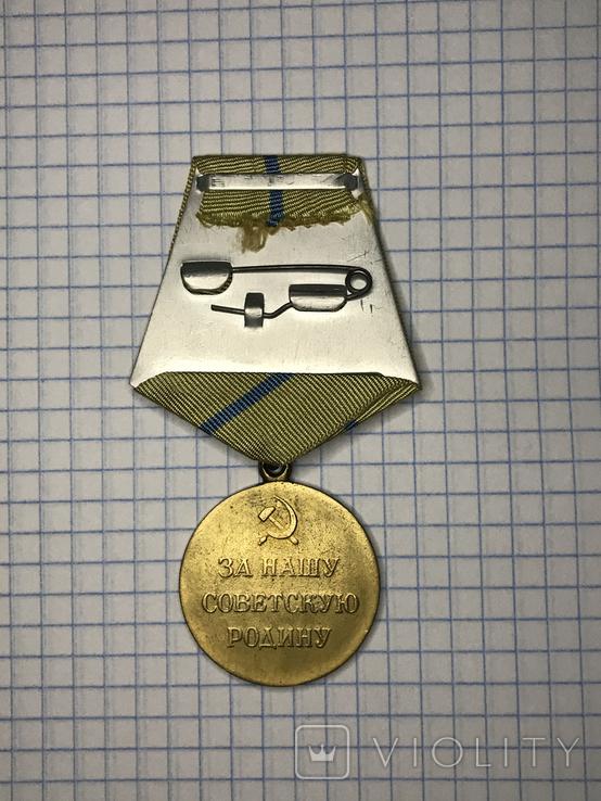 Медаль за оборону Одессы СССР. Копия, фото №5