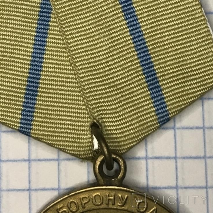Медаль за оборону Одессы СССР. Копия, фото №7