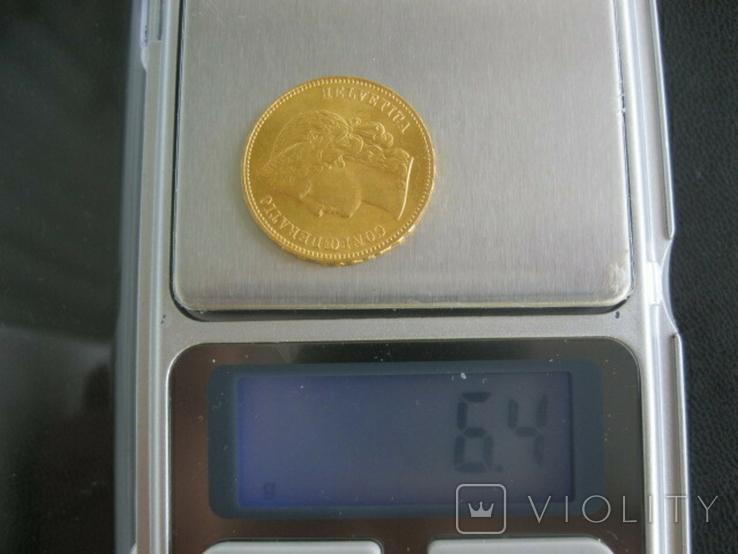 20 франков 1896 год Швейцария, фото №5