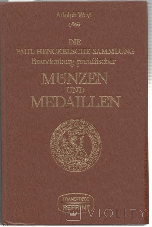 4 рідкісні каталоги, фото №3