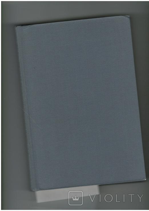 4 рідкісні каталоги, фото №11