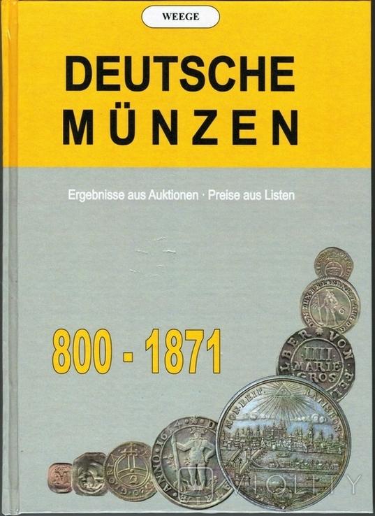 4 рідкісні каталоги, фото №12