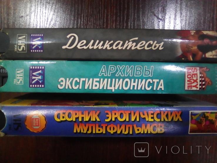видеокассеты для взрослых, фото №2