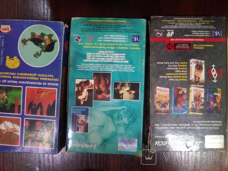 видеокассеты для взрослых, фото №3
