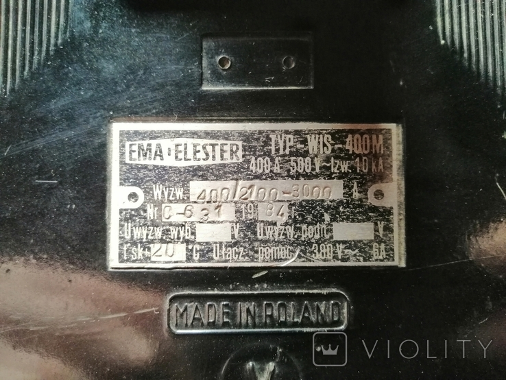 Основный силовой автомат EMA-ELESTER на 400 A, фото №5