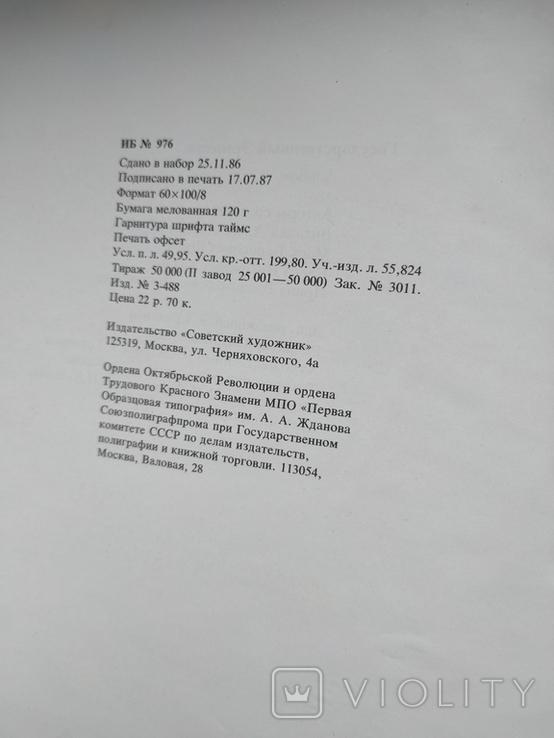 Государственный Эрмитаж, фото №7