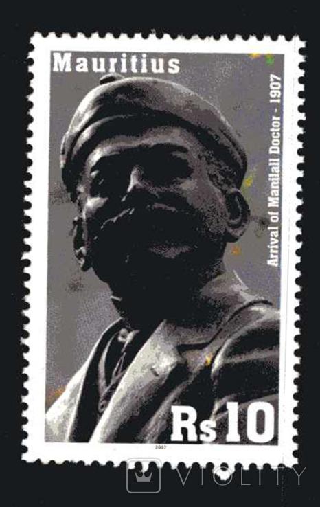 Маврикий 2007 - Историческая личность