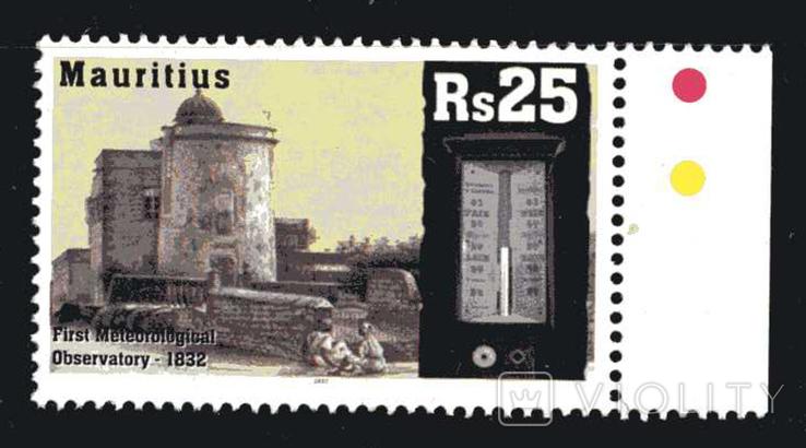 Маврикий 2007 - Метеорологическая обсерватория