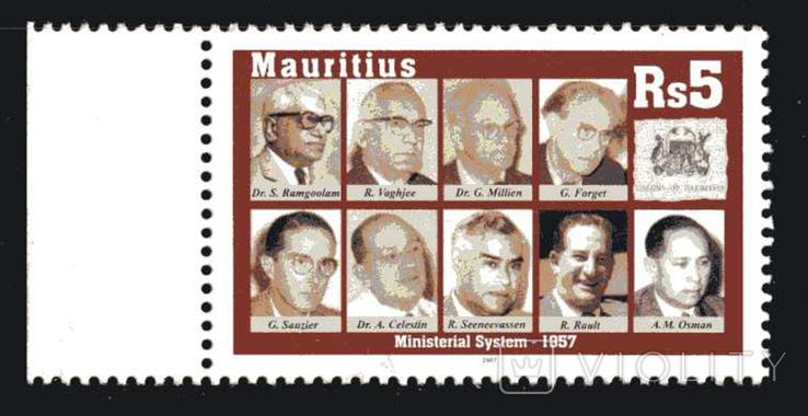 Маврикий 2007 - Политики