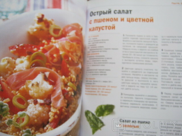 Все салаты, фото №5