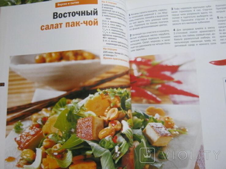 Все салаты, фото №10