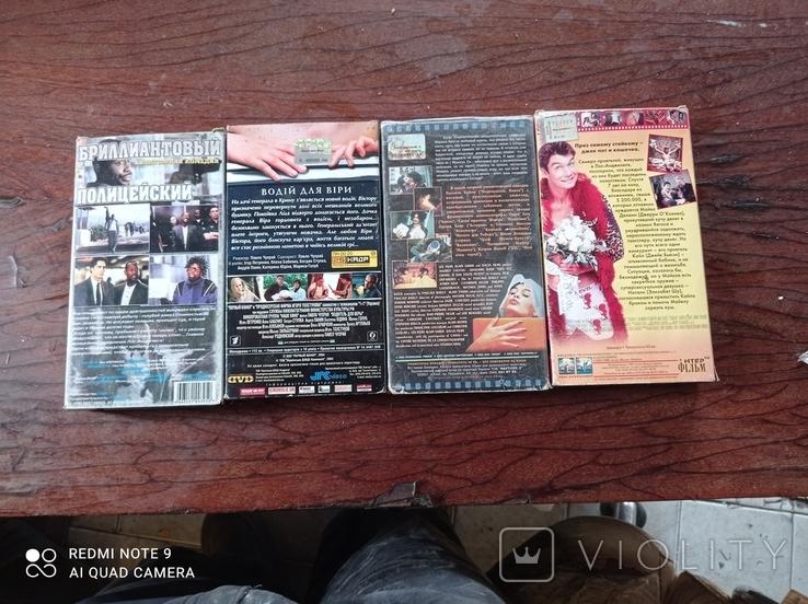 Відео касети, фото №2