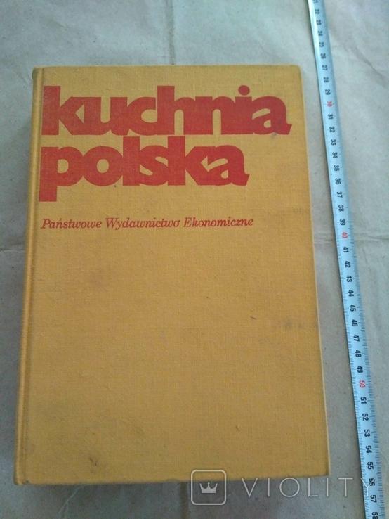 Kuchnia polska 1975р, фото №2