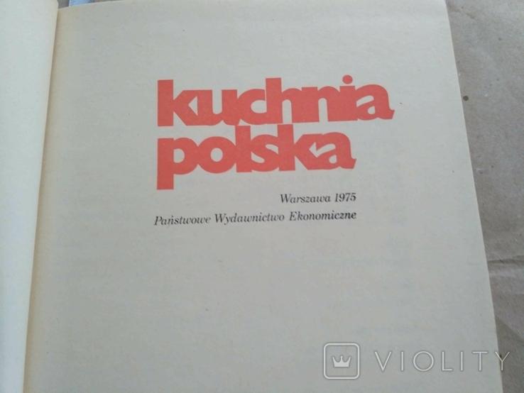 Kuchnia polska 1975р, фото №7