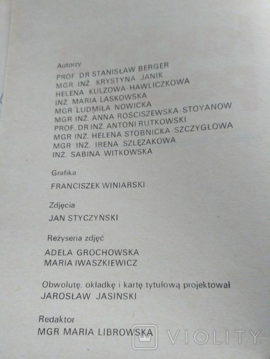 Kuchnia polska 1975р, фото №8