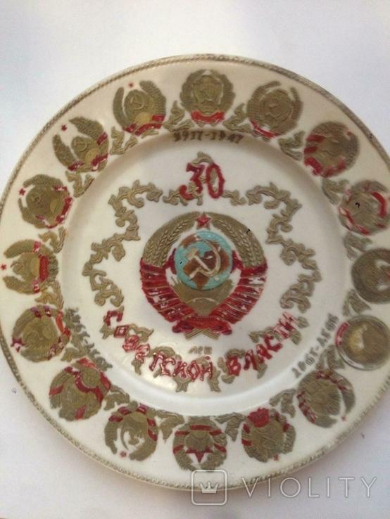 Тарелка агитационная 30 лет советской власти 1917 - 1947г ссср 24 см-1 шт, фото №7