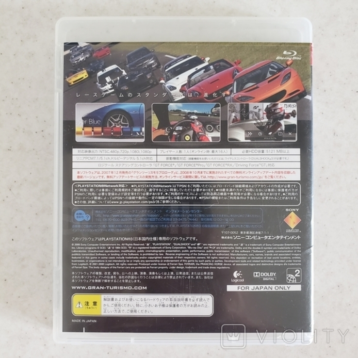 Gran Turismo 5 Prologue (PS3), фото №3