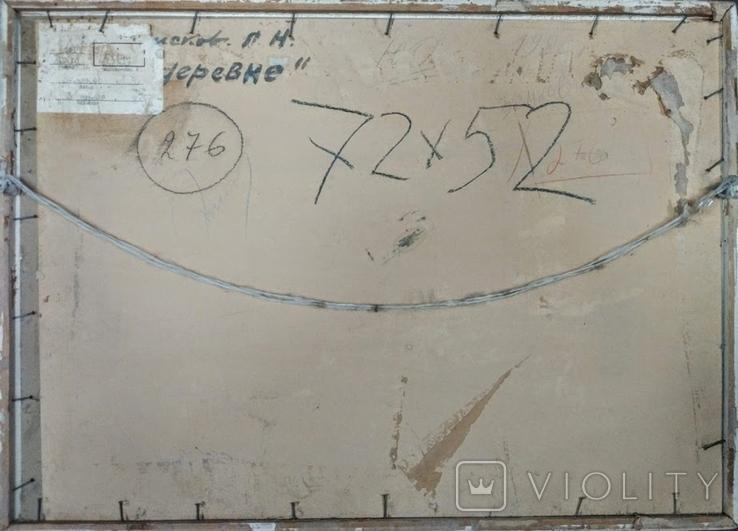 """1980г,Земсков Л.Н""""В деревне"""",к.м.52*72 в раме, фото №10"""