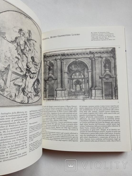 1992-93 - 2 ТОМА - Il Disegno - I Grandi Collezionisti - le collezioni pubbliche italiane, фото №8