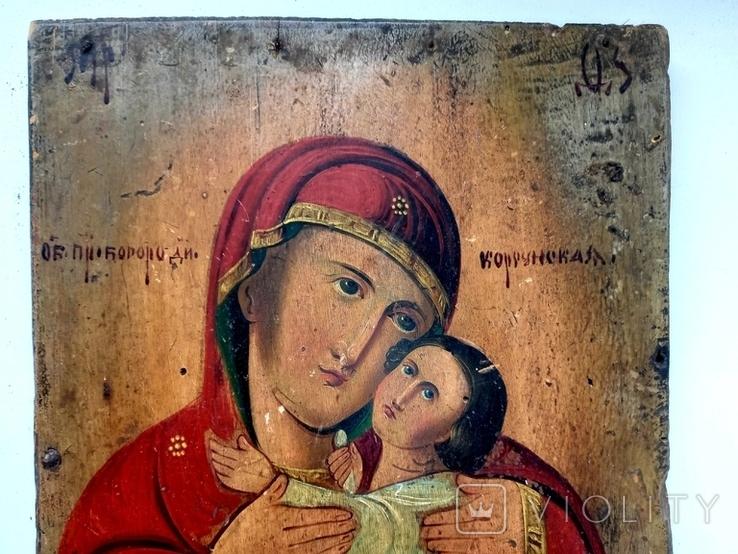 Икона Богородицы Корсунская, фото №4