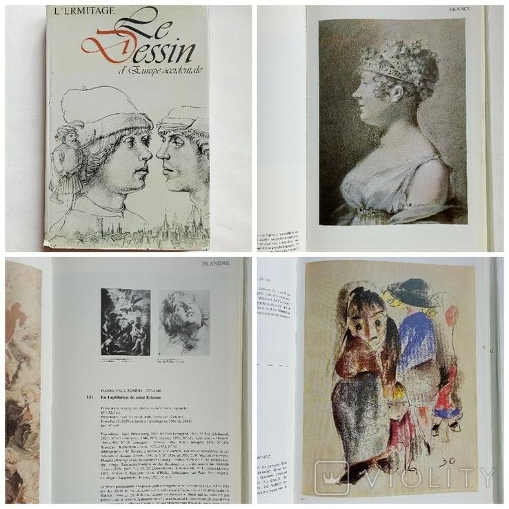 1981 Le Dessin d`Europe occidentale, Эрмитаж, большой формат, фото №2