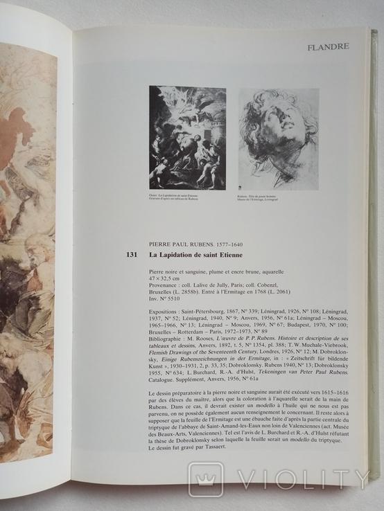 1981 Le Dessin d`Europe occidentale, Эрмитаж, большой формат, фото №10