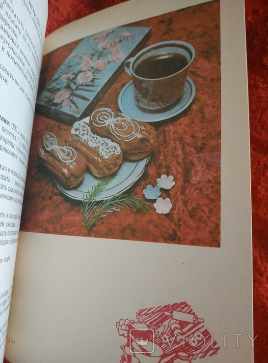 """500 видов домашнего печенья из Венгерской кухни изд. """"Карпаты"""" 1987 год., фото №6"""