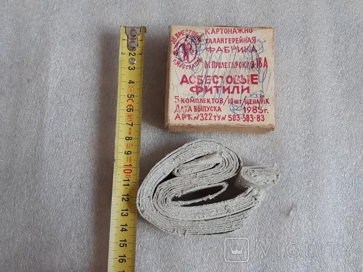 Асбестовые фитили, фото №3