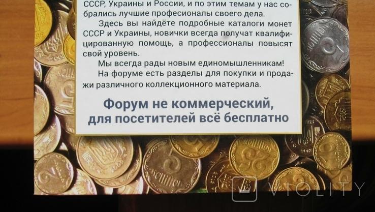 Монеты Украины Коломиец И.Т. с автографом автора, фото №6