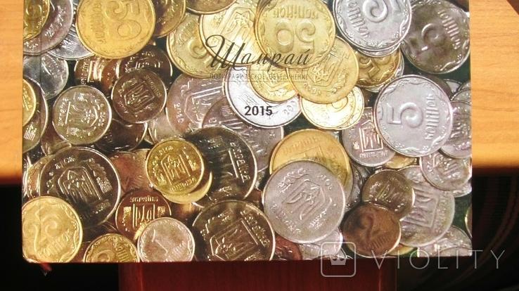 Монеты Украины Коломиец И.Т. с автографом автора, фото №8