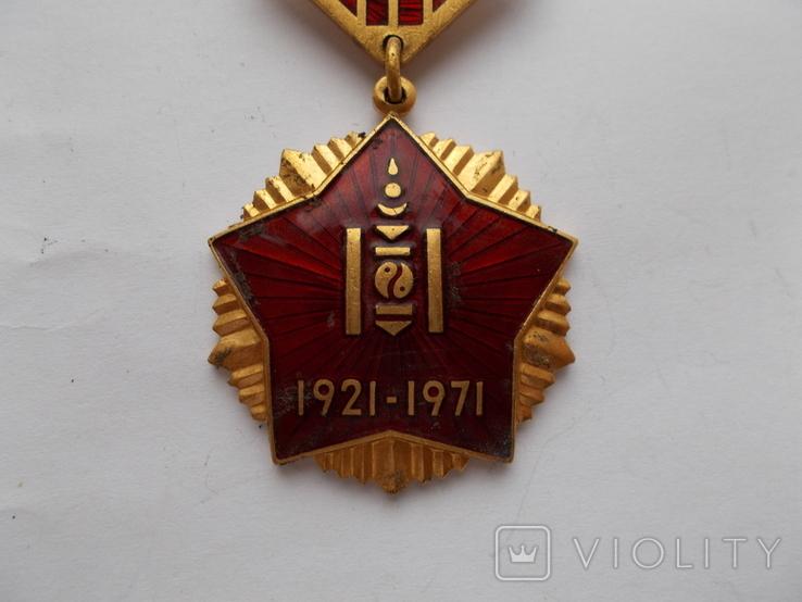 Монголия. 50 лет революцими 1921-1971 г.г., фото №3
