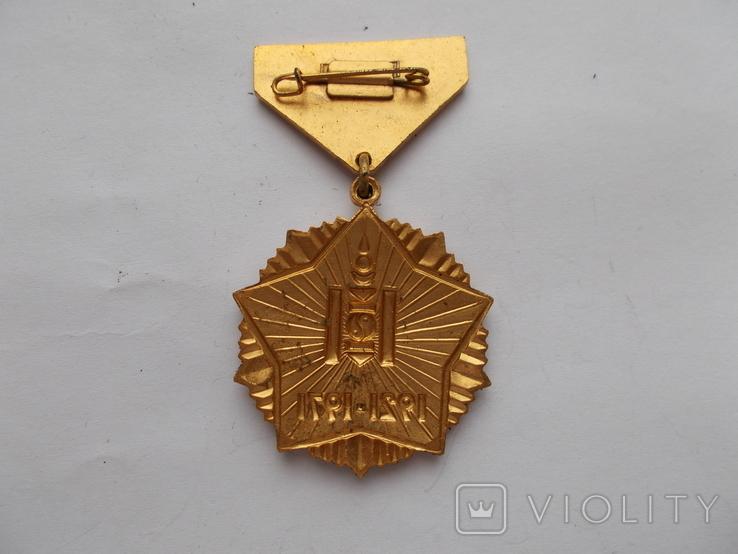 Монголия. 50 лет революцими 1921-1971 г.г., фото №4