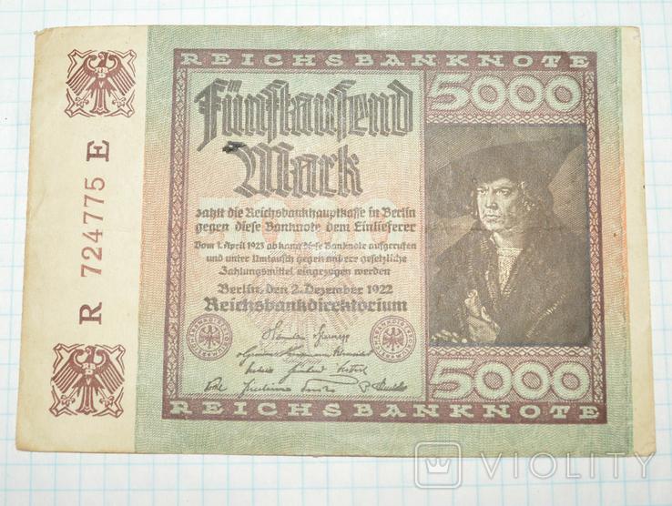 5000 марок 1922. Германия. Веймарская республика, фото №2