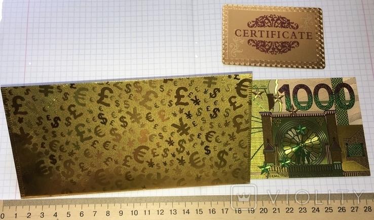 Позолоченная сувенирная банкнота 1000 Euro в подарочном конверте + сертификат / сувенір, фото №2