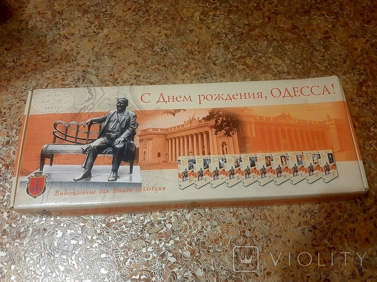Одесса видео коллекционное издание кино, фото №3