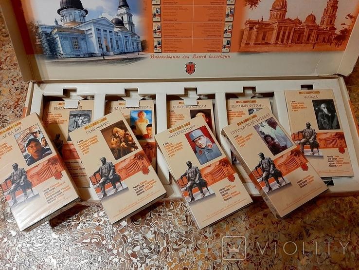 Одесса видео коллекционное издание кино, фото №6