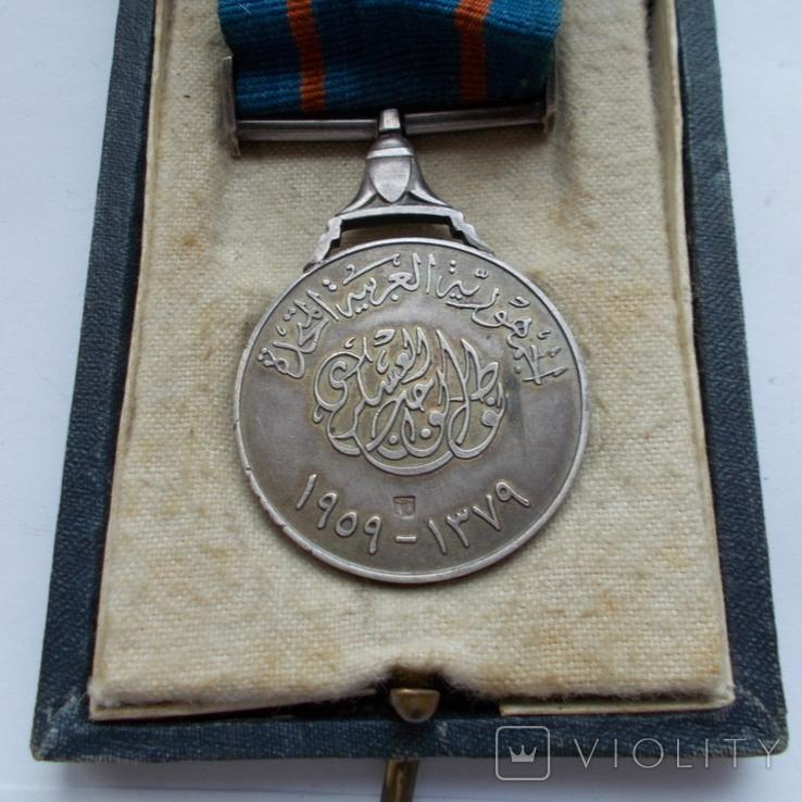 Египет. Медаль за военную службу. В родной коробке., фото №5