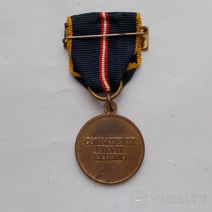 Перу. Медаль за участие в морском сражении комбатантов на внешнем фронте., фото №3