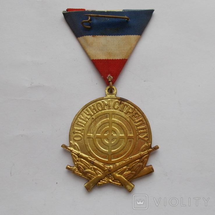 Сербия. Первая мировая война. Медаль. Отличному стрелку., фото №3