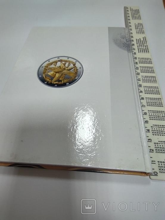 А. Кручик Самые дорогие монеты Украины с автографом, фото №11