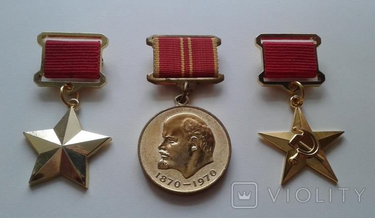 Набор из трех медалей. копии, фото №2