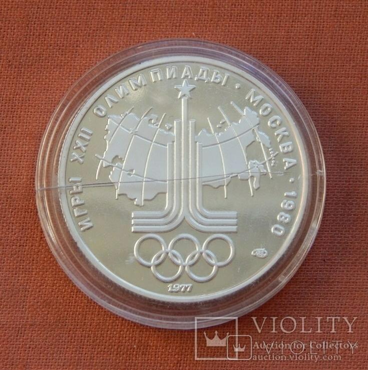 """10 руб. """" Олімпіада-80 """". 1977р. PROOF. Копія!, фото №2"""