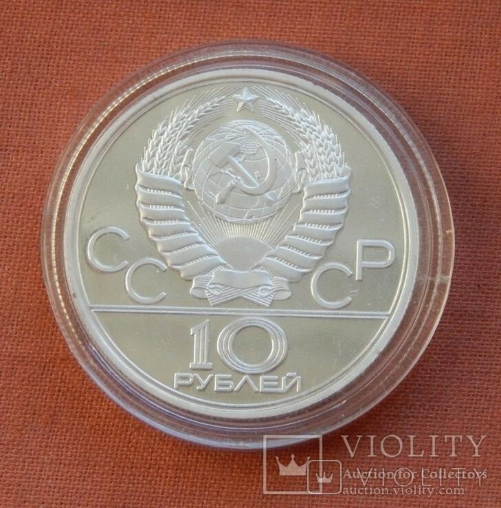 """10 руб. """" Олімпіада-80 """". 1977р. PROOF. Копія!, фото №3"""
