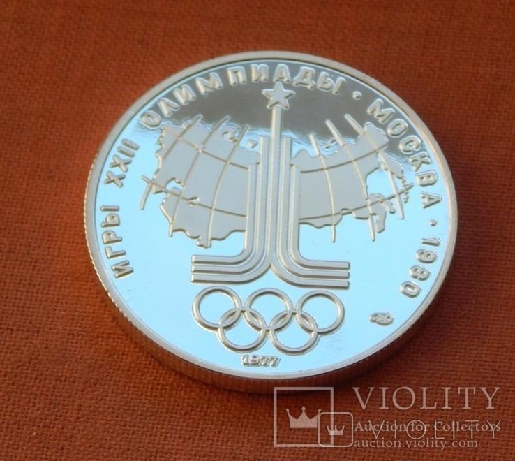 """10 руб. """" Олімпіада-80 """". 1977р. PROOF. Копія!, фото №5"""