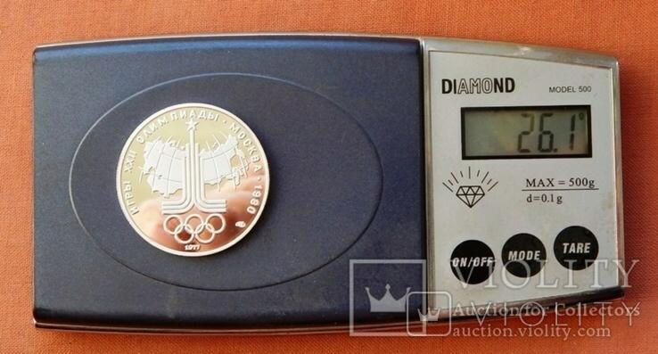 """10 руб. """" Олімпіада-80 """". 1977р. PROOF. Копія!, фото №10"""