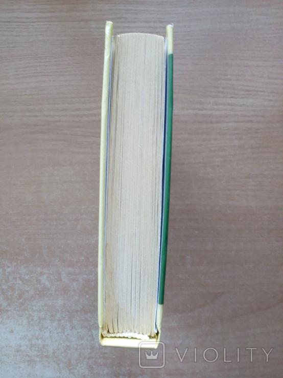 """Сокол""""Золота книга домашнього консервування""""., фото №5"""