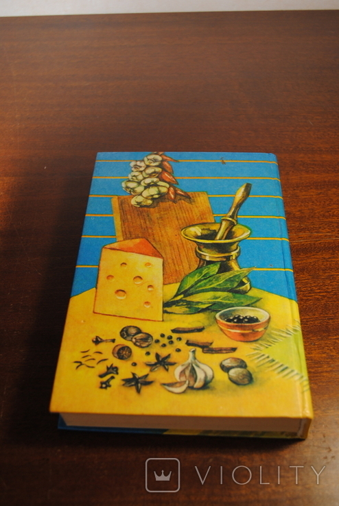 Соусы,Специи.Бутерброды.Блюда из бекона.Изд.1994 г., фото №4